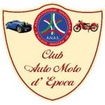 Aperte le iscrizioni alla prima edizione del Rally Cefalù Corse, manifestazione che si svolgerà, a Cefalù l'11 e 12 marzo prossimi