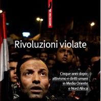 copertina-rivoluzioni-violate-colori-