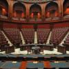 camera-parlamento