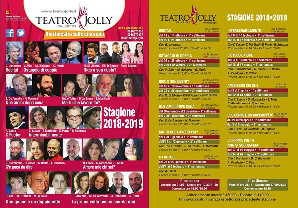 Il Centro diurno per anziani dell'VIII circoscrizione di Palermo avvia la campagna teatrale 2018/19