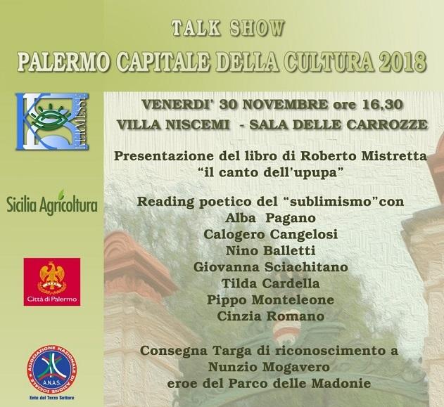 Il canto dell'upupa di Roberto Mistretta sarà presentato il prossimo 30 novembre con patrocinio ANAS